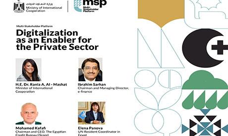 first multi-stakeholder platform