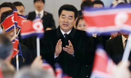 Kim Il Guk