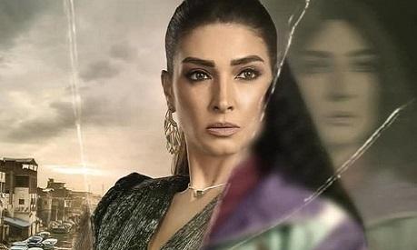 Bint El Soltan (The Sultan