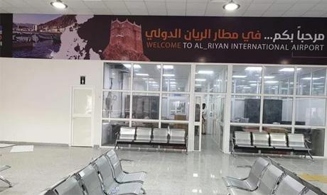 Al-Riyan airport
