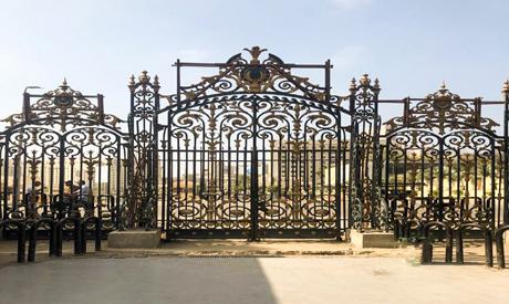 tahiri museum gate