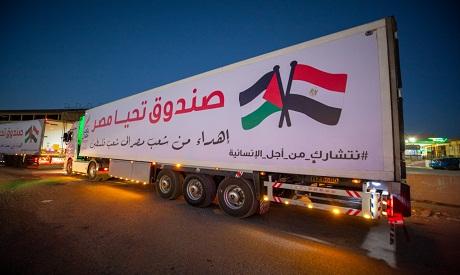 Tahya Misr convoy to Gaza