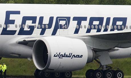 Egyptair plane (Photo: AFP)