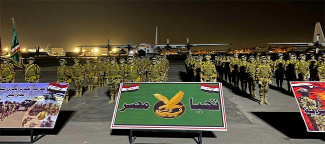 Egyptian armed forces1-2