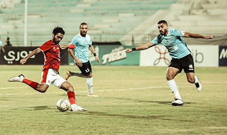 Ahly Ghazl El Mahalla