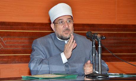 Mohamed Mokhtar Gomaa