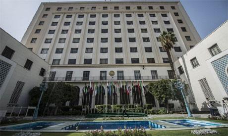 Arab league building
