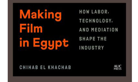 Chihab El Khachab, Making Film in Egypt