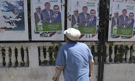 Election in Algeria