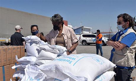 Aid materials