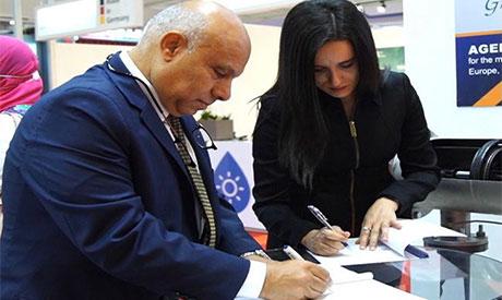 Elkhedr Ibrahim & Yasmin Refaei