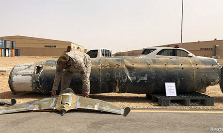 Houthi drone attack