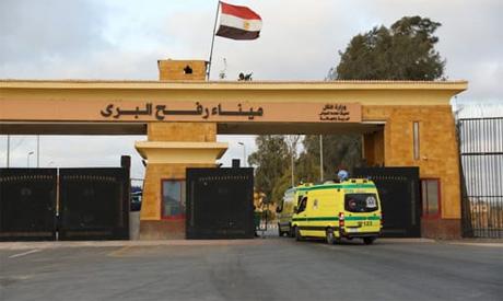 The Rafah border crossing
