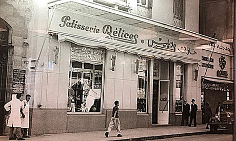 A 1950 photo of Patisserie Dèlices