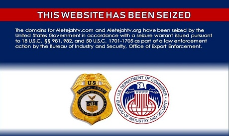 Screenshot from a US Department of Justice