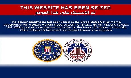 Iranian site