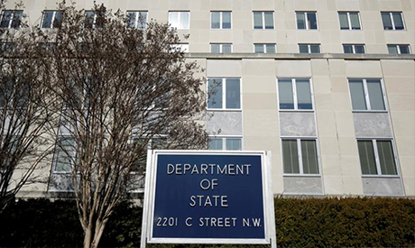 FILE PHOTO: The State Department Building is pictured in Washington, U.S. REUTERS