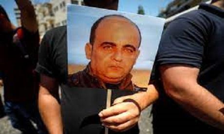 Death of Palestinian Activists