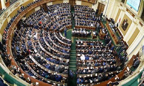 Egypt parliament (Al-Ahram)