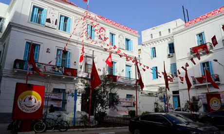 UGTT headquarter in Tunis