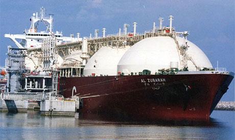 Qatari LNG tanker ship