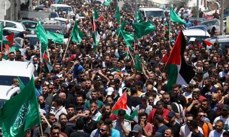 Palestinian activist