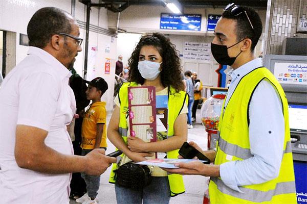 FDCTA volunteers