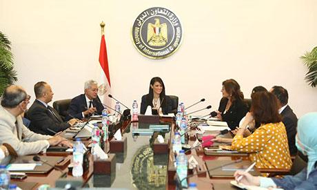 Rania Al-Mashat & private sector's figures