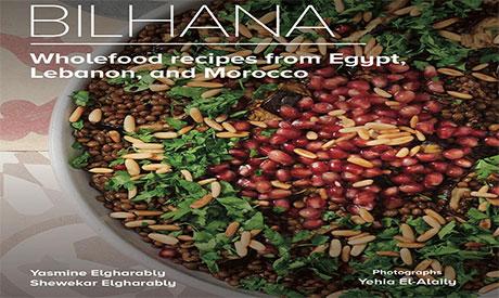 Bilhana cookbook
