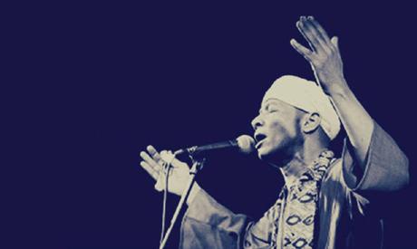 Sheikh Zain