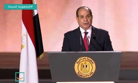 Egyptian President Abdel-Fattah El-Sisi