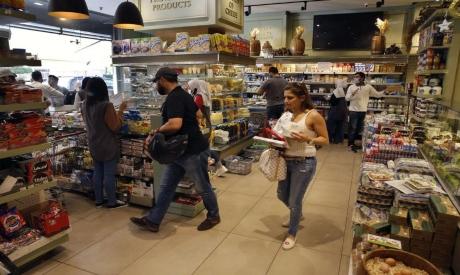 Supermarket in Lebanon