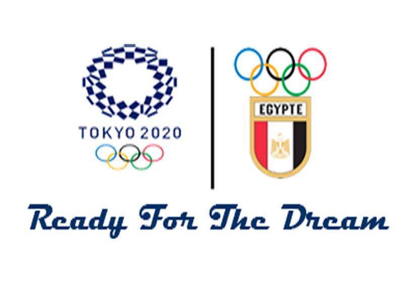 Team Egypt in Tokyo 2020
