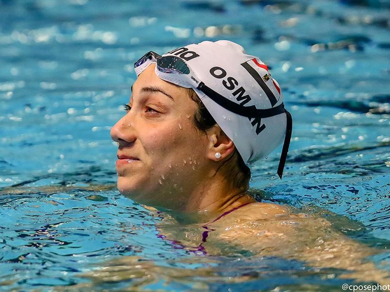 Swimming butterfly Farida Osman