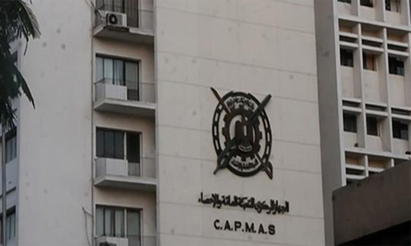 CAPMAS (Photo: Al Ahram)