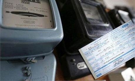 Hike in electricity prices