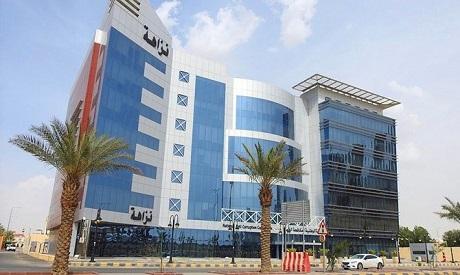 Nazaha Headquarters