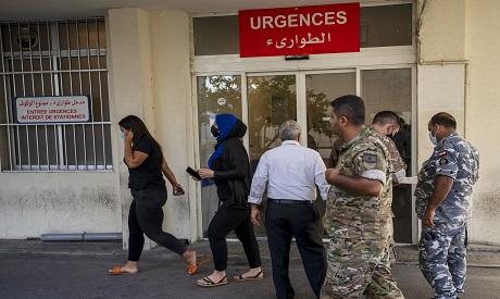 Outside Lebanese Hospital