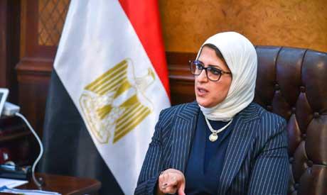 File Photo: Minister of Health Hala Zayed(Photo courtesy of Health Ministry)