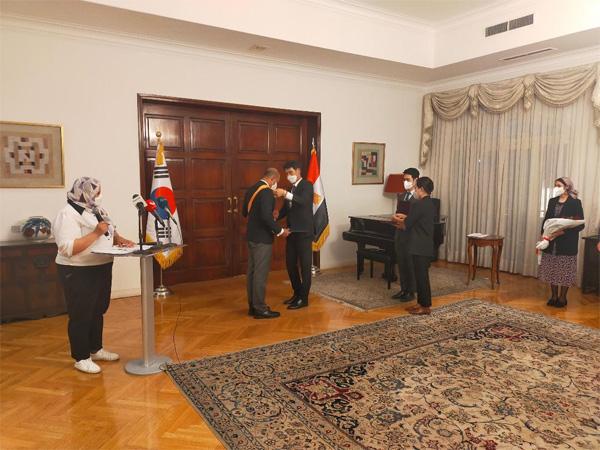 한국 대사