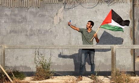 A Palestinian Protestor