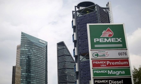 Mexican oil and gas Pemex
