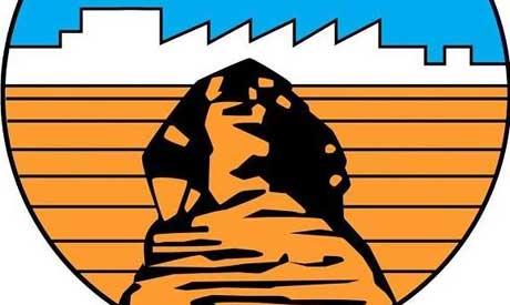 Arab Contractors logo