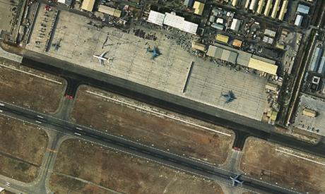Kabul Airport. AP