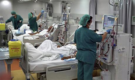 Lebanese hospital