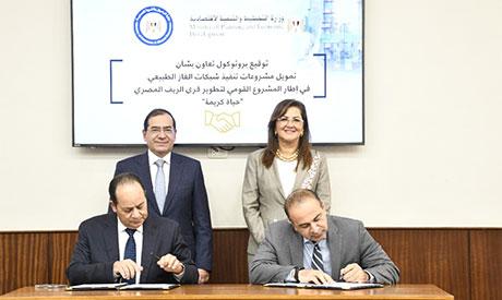 Hala El-Said & Tarek El Molla
