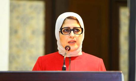Egypt's Health Minister Hala Zayed