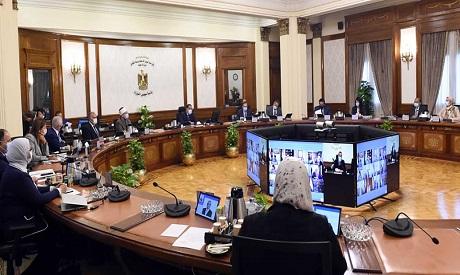 Egypt cabinet