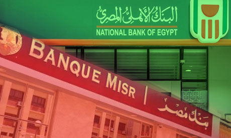 National Bank of Egypt & Banque Misr