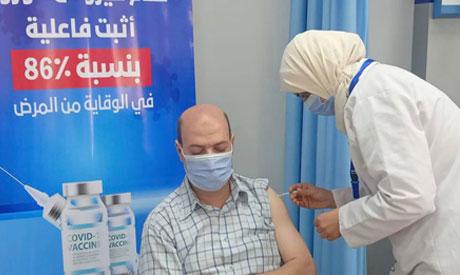 Vaccine in Egypt